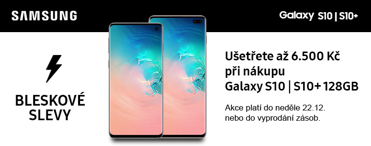 flash promo samsung